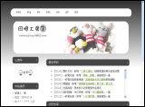 網站版本6