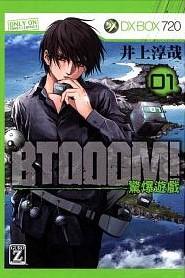 btooom_v1