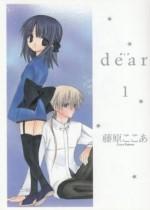 dear_v1