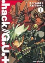 森田柚花《.hack//G.U.+》