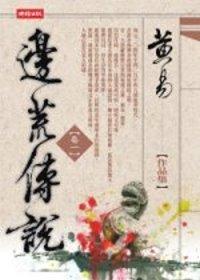 huangyi_bh
