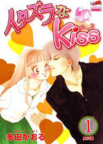 kiss_v1