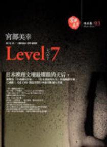 miyuki_level7