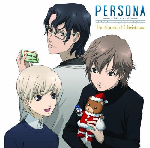 persona-christmas