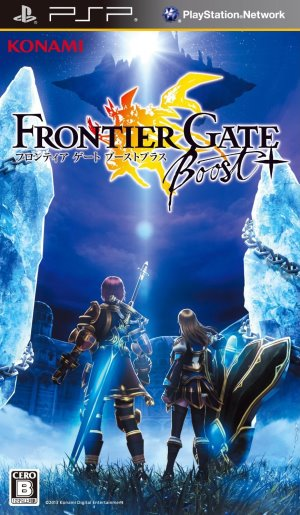 psp-frontiergate