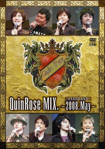 quinrosemix-2008