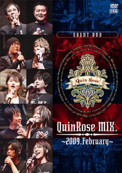 quinrosemix-2009