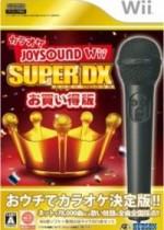 superdx