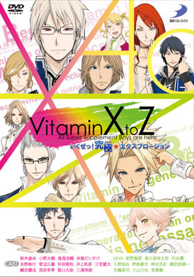 vitaminx-to-z